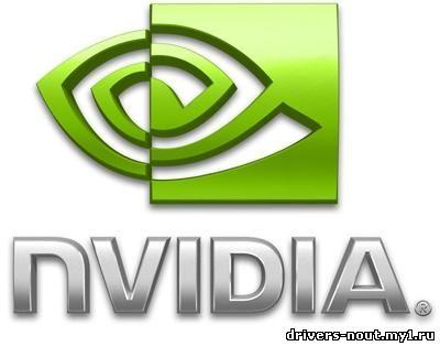 Установка Драйвера Nvidia На Ноутбук Asus