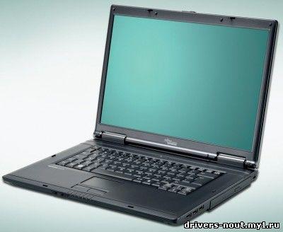 Скачать драйвера для Fujitsu Ah532 - картинка 4