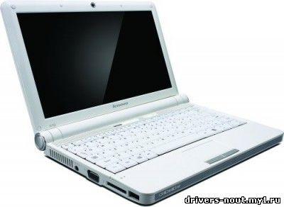 комплект драйверов для ноутбука lenovo b570 для xp