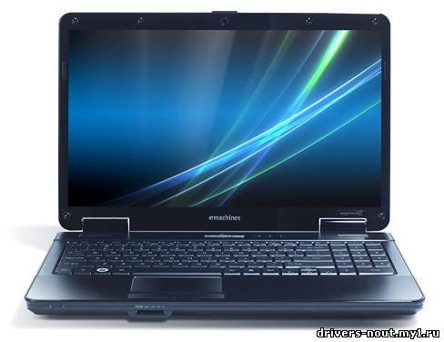 скачать сетевые драйвера на ноутбук emachines