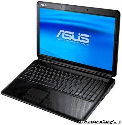 видео драйвер для ноутбука asus a54h под xp